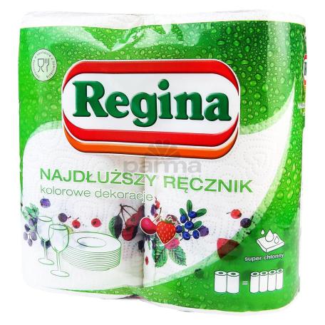 Թղթե սրբիչ «Regina XXL» 2 հատ