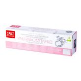 Ատամի մածուկ «Splat Ultracomplex» 40մլ