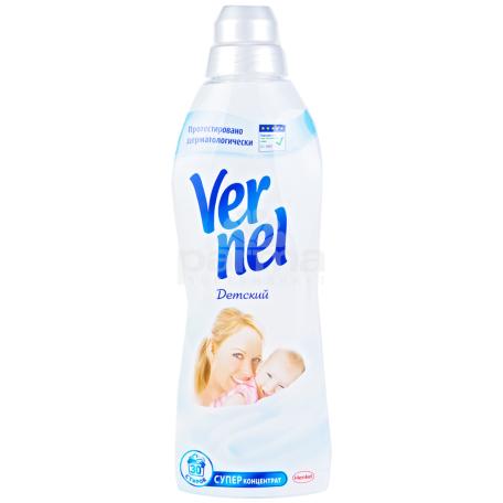 Լվացքի փափկեցնող միջոց «Vernel» մանկական 910մլ