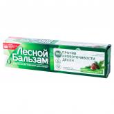Ատամի մածուկ «Лесной бальзам» կաղնի 50մլ
