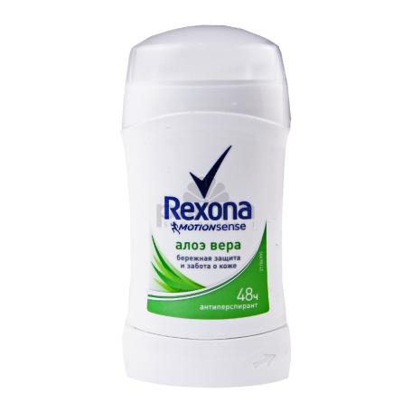 Հակաքրտինքային միջոց «Rexona» 45մլ
