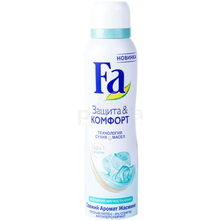 Հակաքրտինքային միջոց «Fa» հասմիկ 150մլ