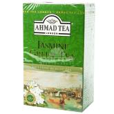 Թեյ «Ahmad Jasmine» 100գ