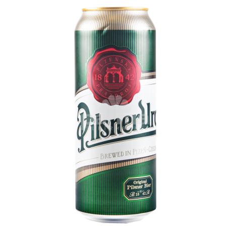 Գարեջուր «Pilsner Urquell» 500մլ