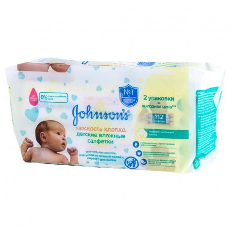 Անձեռոցիկ խոնավ «Johnson`s Baby» նորածնի