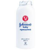 Մանկական ցանափոշի «Johnson`s Baby» 200գ