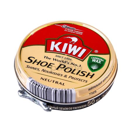 Կրեմ կոշիկի «Kiwi» անգույն 50մլ