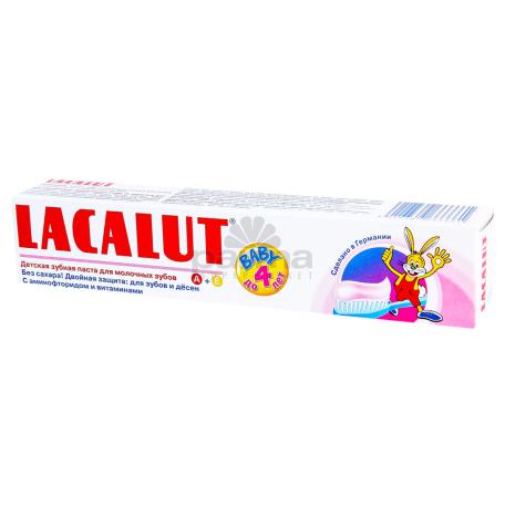 Ատամի մածուկ մանկական «Lacalut Baby» 50մլ