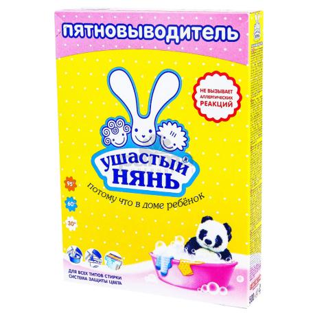 Փոշի լվացքի «Ушастый Нянь» լաքահանող 500գ