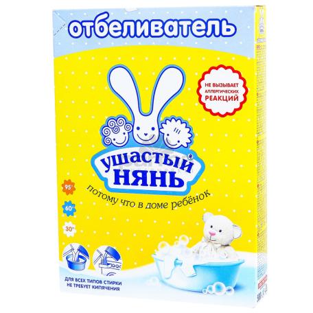 Սպիտակեցնող լվացքի փոշի «Ушастый нянь» 500գ
