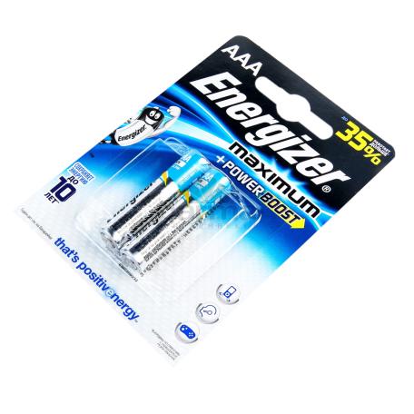 Մարտկոց «Energizer» maximum AAA 2 հատ
