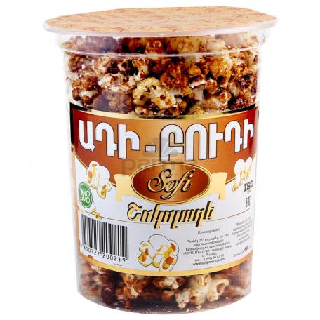 Ադի բուդի «Sofi» շոկոլադ 50գ