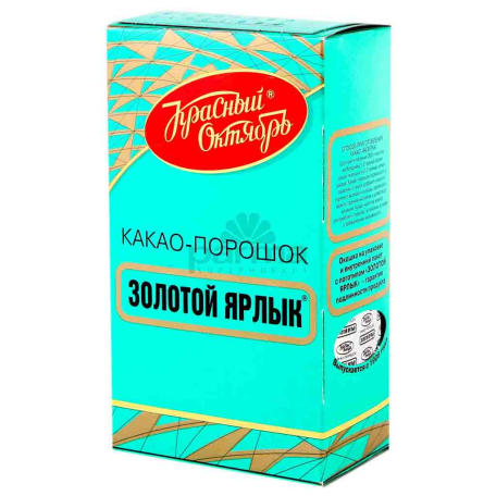 Կակաո «Золотой ярлык» 100գ
