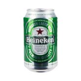 Գարեջուր «Heineken» 330մլ