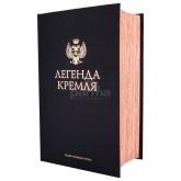 Օղի «Легенда Кремля» 700մլ
