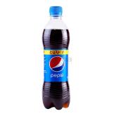 Զովացուցիչ ըմպելիք «Pepsi» 500մլ