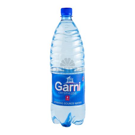 Աղբյուրի ջուր «Գառնի» 1.5լ
