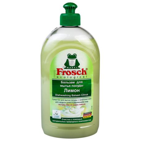 Սպասք լվանալու բալզամ «Frosch» կիտրոն 500մլ