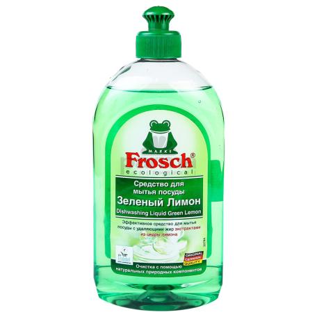 Սպասք լվանալու հեղուկ «Frosch» կիտրոն 500մլ