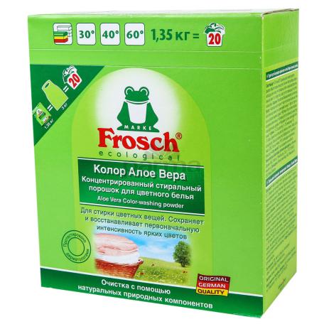 Փոշի լվացքի «Frosch Ecological» գունավոր 1.35կգ