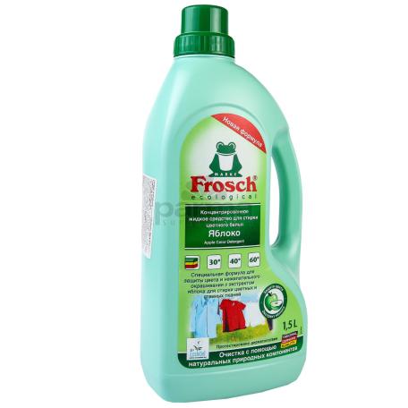 Հեղուկ լվացքի «Frosch» 1.5 լ