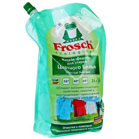 Հեղուկ լվացքի «Frosch» 2լ