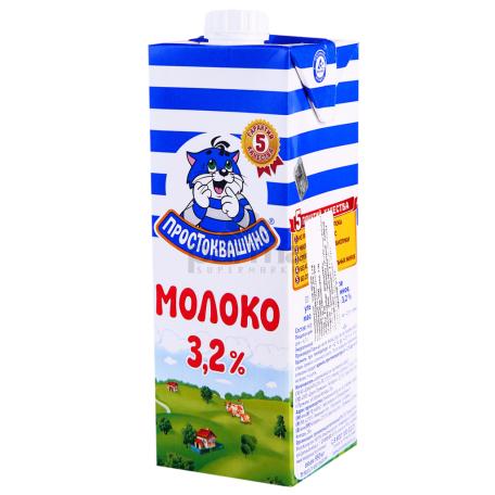 Կաթ «Простоквашино» 3.2% 1լ