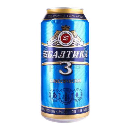 Գարեջուր «Балтика №3» բաց 900մլ