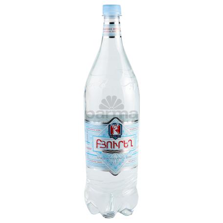 Աղբյուրի ջուր «Բյուրեղ» 1.5լ
