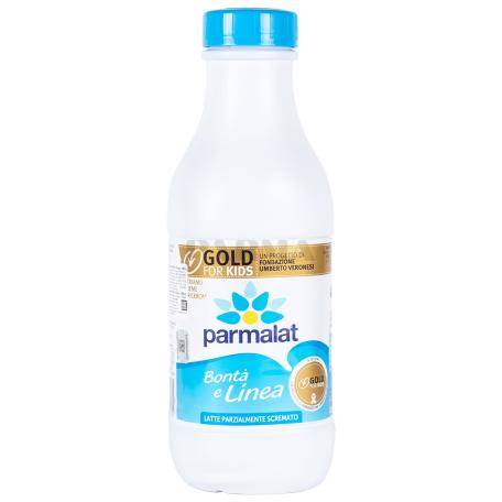 Կաթ «Parmalat Bonta e Linea» 1.5% 1լ