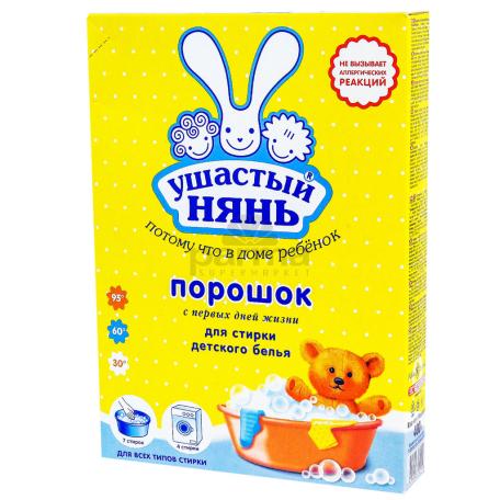 Փոշի լվացքի «Ушастый нянь» մանկական 400գ