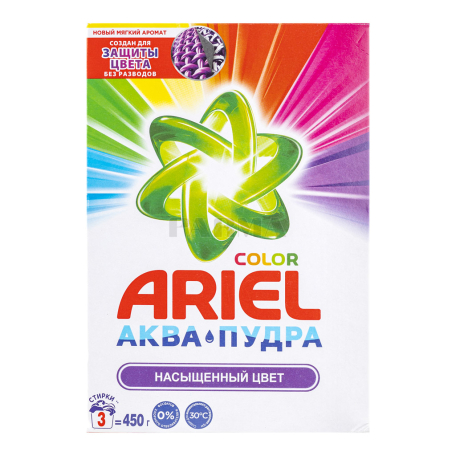 Փոշի լվացքի «Ariel» ավտոմատ, գունավոր 450գ