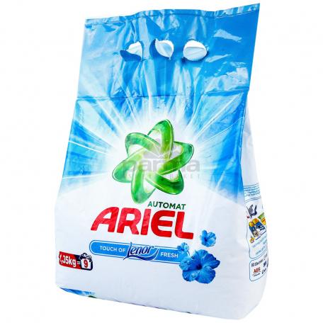 Փոշի լվացքի «Ariel Lenor» ավտոմատ 1.35կգ
