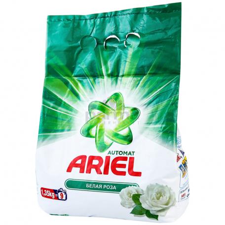 Փոշի լվացքի «Ariel» վարդ 1.35կգ