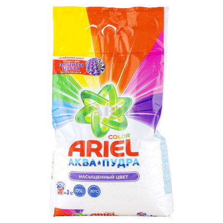 Փոշի լվացքի «Ariel» ավտոմատ, գունավոր 3կգ