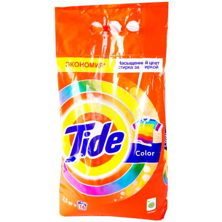 Փոշի լվացքի «Tide Color» 2.5կգ