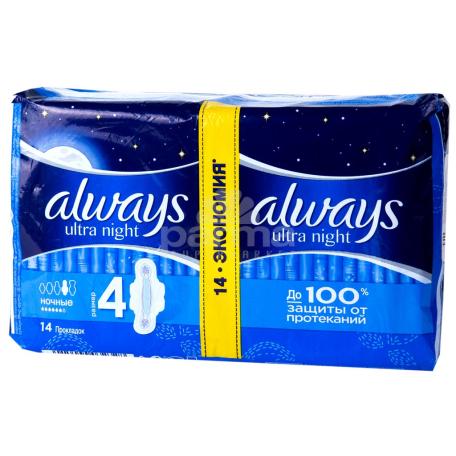 Միջադիր «Always Ultra 7 Night» 7 հատ