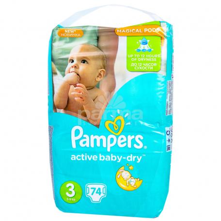 Տակդիրներ «Pampers Active Baby Dry» 5-9կգ