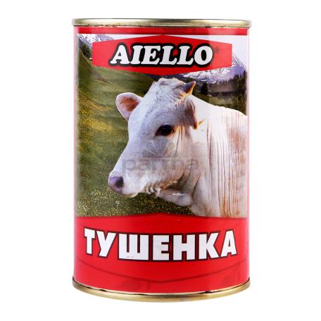 Տավարի միս «Աիելո» շոգեխաշած 430գ