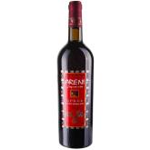 Գինի «Արենի 2007» 750մլ