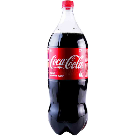 Զովացուցիչ ըմպելիք «Coca-Cola» 2լ