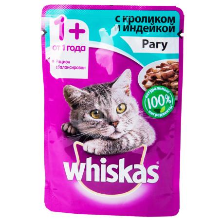 Կատվի խոնավ կեր «Whiskas» մսային ռագու 100գ