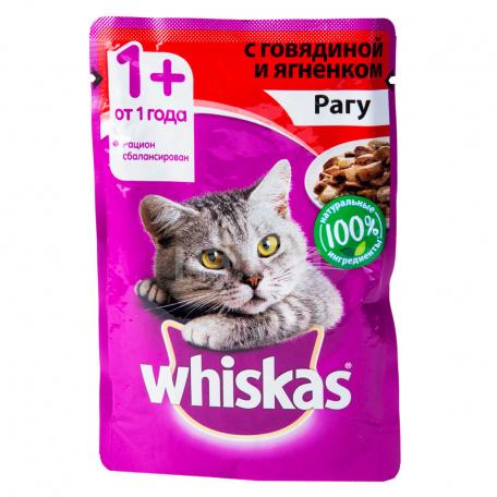 Կատվի խոնավ կեր «Whiskas» տավար, գառ 100գ