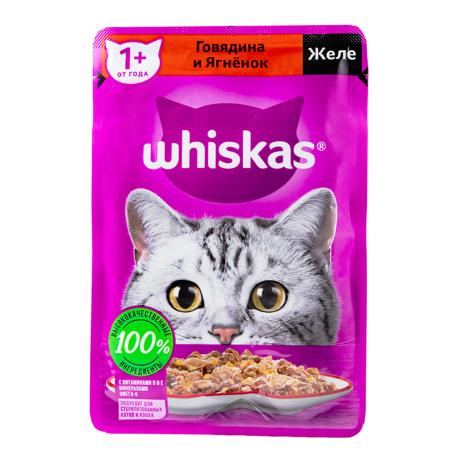 Կատվի խոնավ կեր «Whiskas» տավարի միս, գառ 100գ