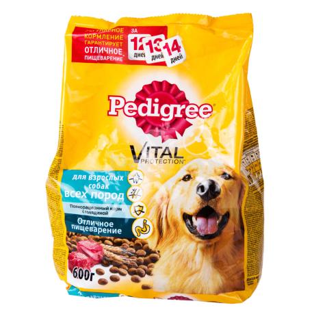 Շան չոր կեր «Pedigree» տավար 600գ