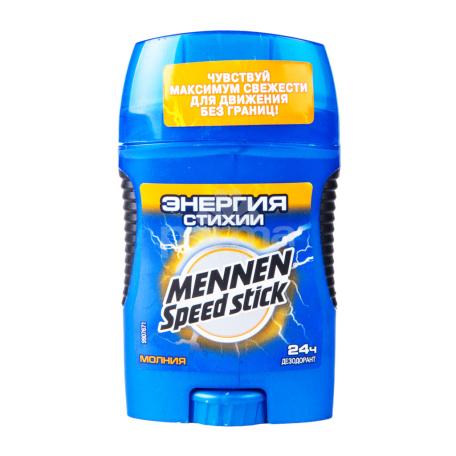 Հակաքրտինքային միջոց «Mennen Speed Stick» 50գ