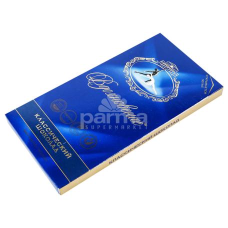 Շոկոլադե սալիկ «Вдохновение Классический» 100գ