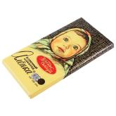 Շոկոլադե սալիկ «Аленка» 100գ