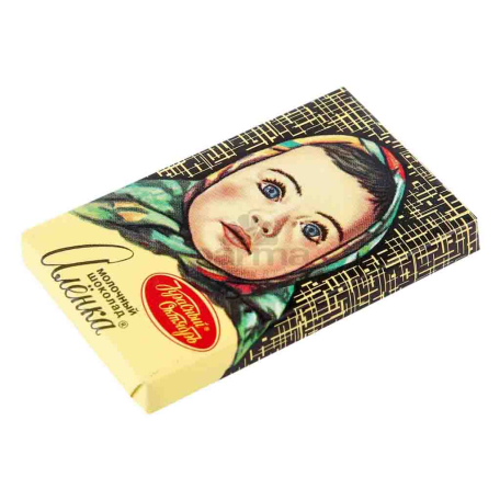 Շոկոլադե սալիկ «Аленка» կաթնային 15գ