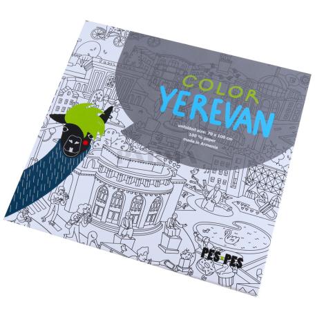 Գունազարդման քարտեզ «Pes-Pes» Երևան